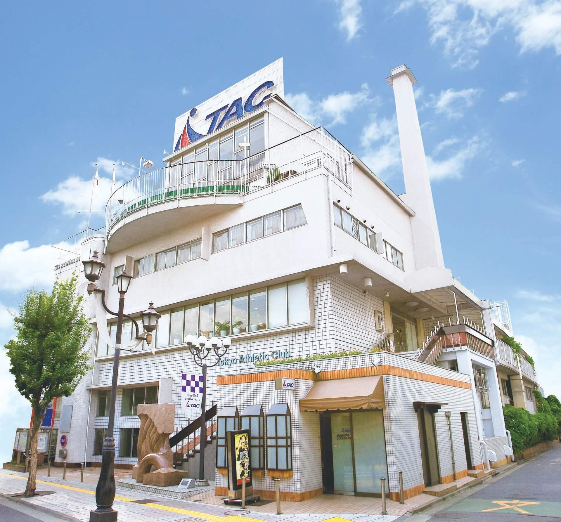 東京アスレティッククラブ TAC中野 外観