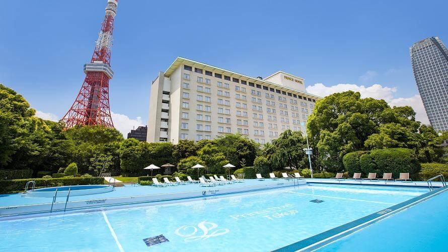 東京プリンスホテル GARDEN POOL 25mプール