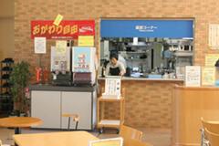 多摩市立温水プール アクアブルー多摩 レストラン・みなみの食堂